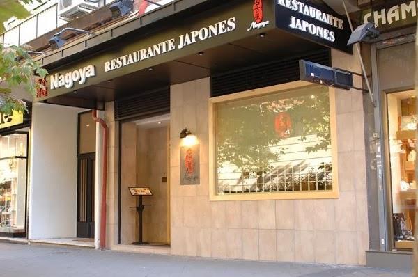 Imagen 17 Restaurante Bocado foto