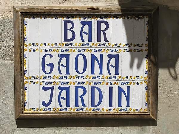 Imagen 103 Gaona Jardín foto