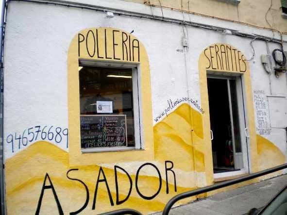 Imagen 62 Polleria Serantes foto